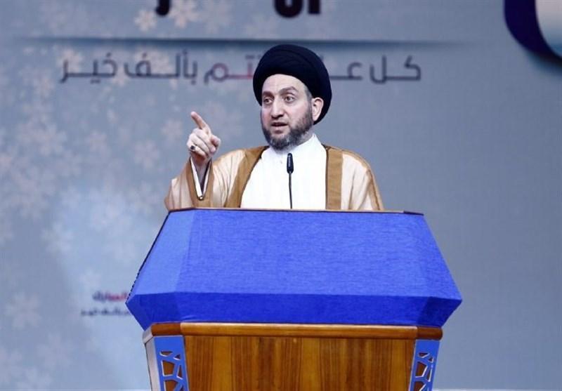 عراق، هشدار حکیم به سفیر آمریکا درباره پیامدهای تنش های منطقه