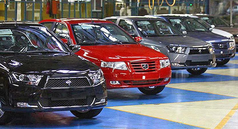 کاهش قیمت خودروهای پرتیراژ داخلی ، جدول جدیدترین قیمت ها