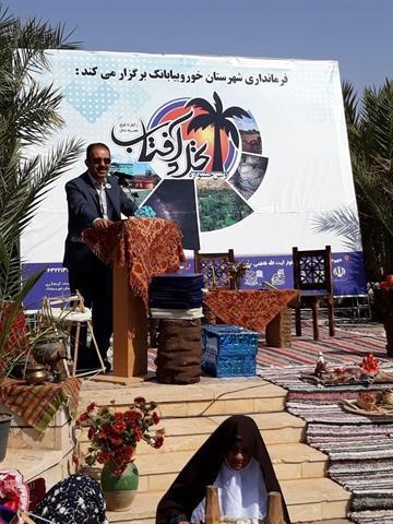 افتتاح جشنواره گردشگری شهرستان خوروبیابانک